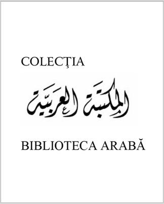 Biblioteca Arabă
